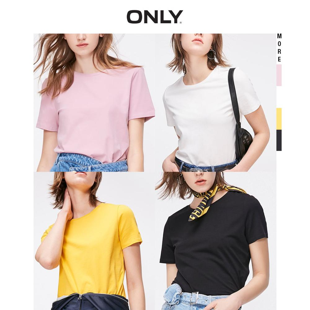 ONLY Women's  Slim Fit Pure Color Short-sleeved T-shirt | 119201634