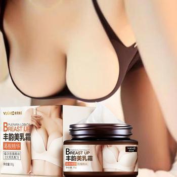 Femmes sein élargissement crème poitrine raffermissant et comme image 30g levage corps en plastique chine forme