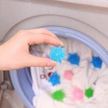 5 шт./партия волшебный шарик для белья для бытовой чистки стиральной машины для умягчения одежды в форме морской звезды твердые шарики для чистки