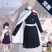 Pre-sale Demon Slayer Kimetsu no Tsuyuri Kanawo Uniform Halloween Dress for woman