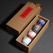PINNY 100ML Pigmented Fambe Fish Master Cup Chinese Kung Fu Teacups Gift Box Ceramic  Drinkware Tea Bowl