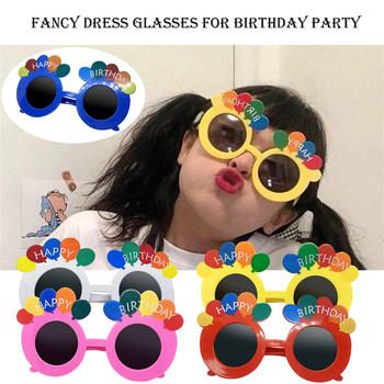 Crazy Fance Dress Glasses Toy Kids Glasses Party Funny Toys Happy Glasses Novelty Costume Party Sunglasses Accessories Props image