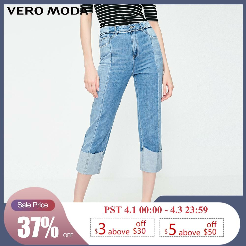 Vero Moda Women's 100% Cotton Washed Wide-leg Jeans | 31926I566