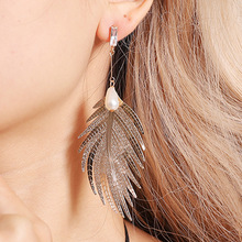 Fashion Bohemian Feather Vintage Women's Drop Earrings Large Pendant Pearl Leaf Charm Earrings 2019 Jewelry Accessories badu long ostrich feather earring women fashion jewelry freshwater pearl bohemian vintage dangle drop earrings