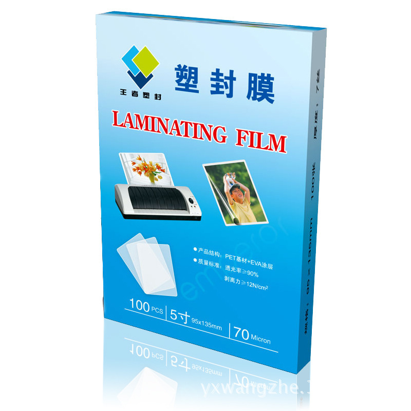 Laminating Film 5-Inch 95X135 7 Silk 100 Zhang Laminating Film File Menu Photo Protector Direct Selling Wholesale
