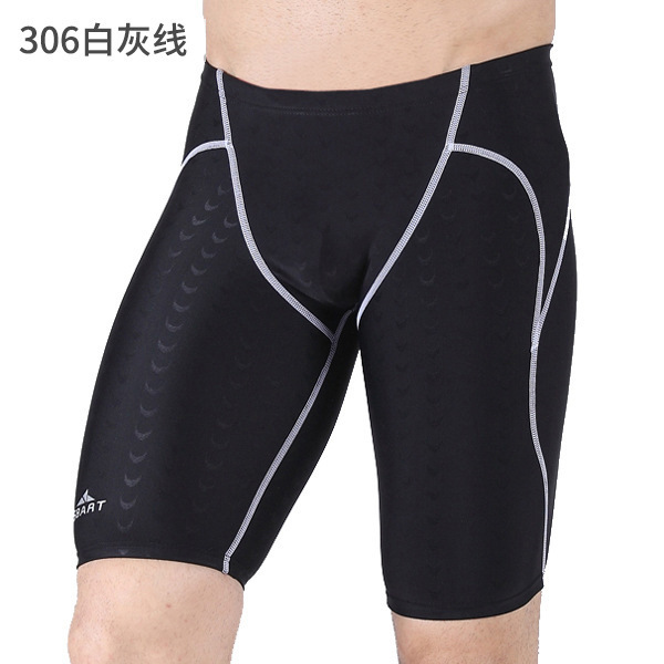Sbart Swimming Trunks Plus-sized Menswear Short Swimming Trunks Quick-Drying Loose-Fit Knee-Length Swimming Trunks Hot Springs S