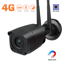 3G 4G SIM Karte Kamera 1080P HD IR Nachtsicht Im Freien Kugel Kamera WIFI Drahtlose CCTV Sicherheit p2P Onvif CamHi