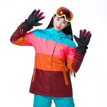 GSOU SNOW Women's Ski Jacket Keep Warm Waterproof Windproof Skiing Snowboard Jacket Winter Breathable Skiing Clothing gsou snow children s skiing suits boys and teenagers outdoor windproof waterproof breathable warm skiing clothes