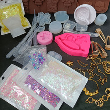 Silicone Molds Jewelry-Tools Lucky-Bag Open-Bezel Glitters Uv Resin Sparkles Random-Mixed