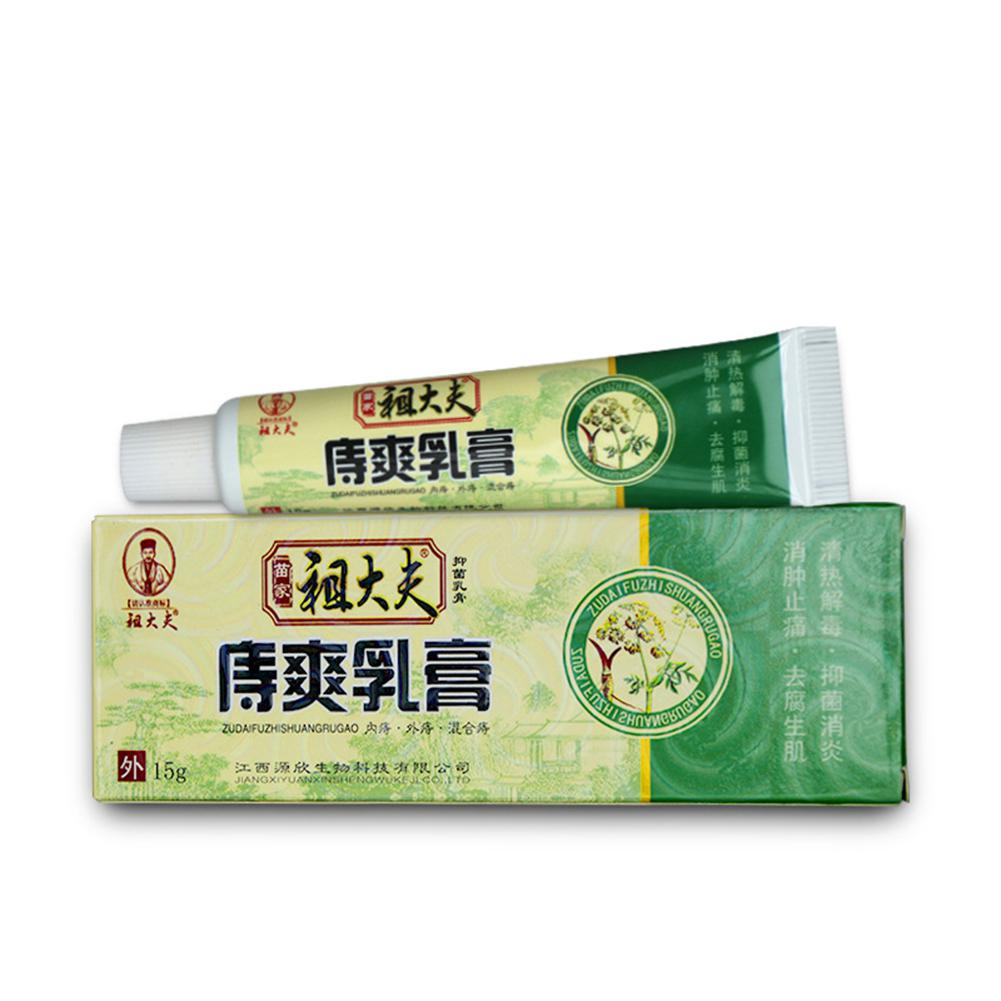15g Herbal Hemorrhoids Cream Effective Treatment Internal Hemorrhoids Piles for Adults Health Care Products