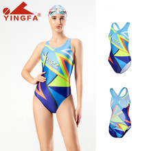 Yingfa maiô feminino fino e sexy 2021 nova roupa de banho profissional competitivo triângulo siamês maiô