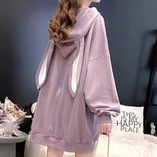 Hoodie Women Loose Korean Version 2021 Autumn Winter  Large Size Women's Long-sleeved