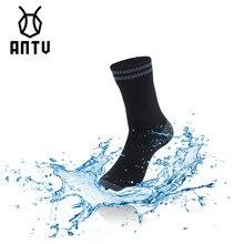 Antu防水通気性の靴下軽量夏スタイルトレイルオフィスミュートアンチドライハイキング狩猟釣りシームレスアウトドアスポーツユニセックス