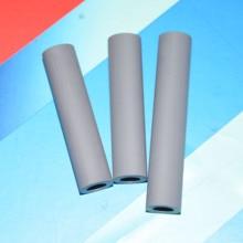 Верхний регистрации ролик шин FF5-7877-000 для Canon IR 7105 7095 7086 105 8500 9070 8070 7200