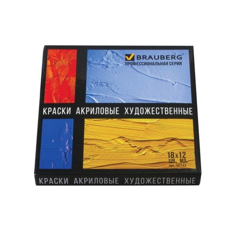 Acrylic Paints BRAUBERG, Art, Classic 18 Colors