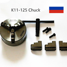 SAN OU K11 125 3-Jaw Lathe Chuck Manual Self-Centering Metal