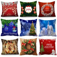 Christmas, holiday atmosphere, decorations, whole bath pillowcase.