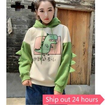 Women Dinosaur Sweatshirt Spring Autumn Jacket