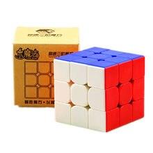 Yuxin pouco cubo mágico 3x3 preto stickerless 3x3x3 cubo magico profissional sem etiquetas velocidade cubo quebra-cabeça brinquedos para crianças