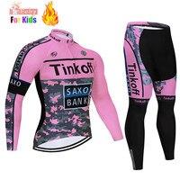 2019 Kids Winter Thermal Fleece Set Cycling Clothes Boys Jersey Suit Sport Riding Bike MTB Children Clothing Long Pants Warm Set