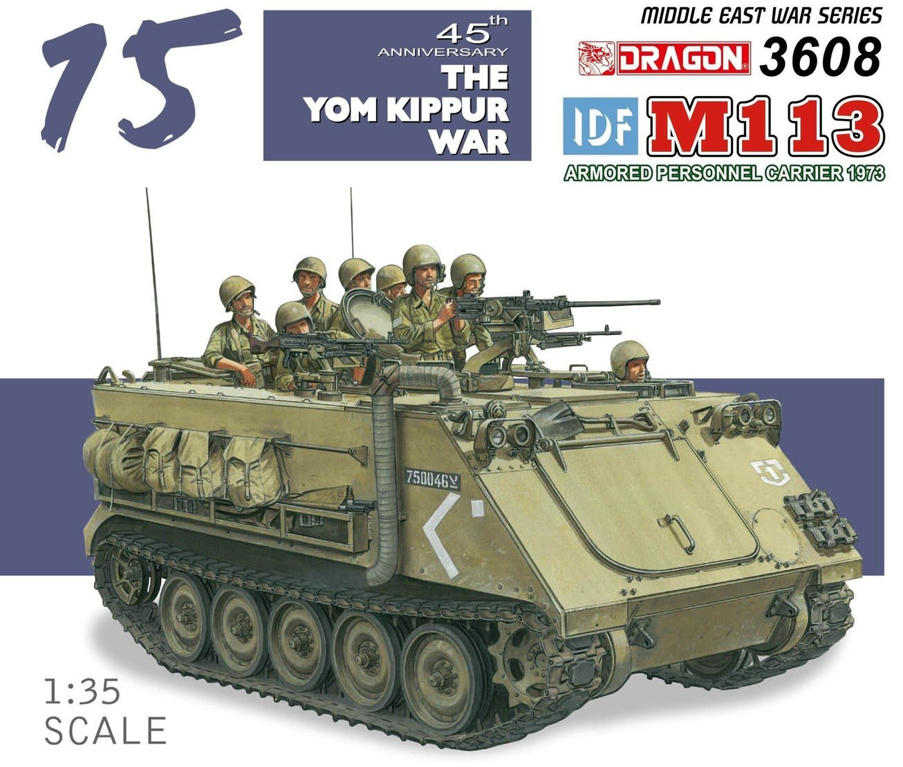 DRAGON 3608 <font><b>1</b></font>/<font><b>35</b></font> IDF M113 Armored Personnel Carrier APC Display Children Toy Plastic Assembly Building Model <font><b>Kit</b></font> image