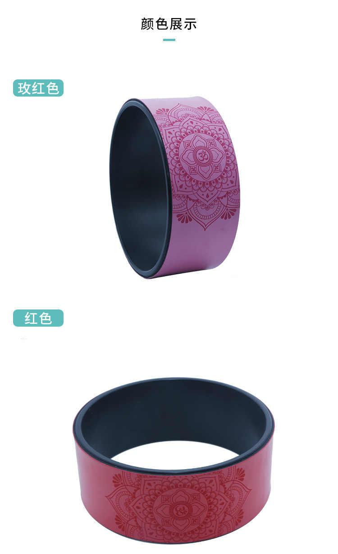 Rubber Yoga Pu Wheel Environmental Pressure Resistance, Bend Down Yoga Ring Pregnant Women's Assistant Wheel Yoga Roller