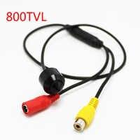 800TVL minicamera Home surveillance camera 3.7 tapered lens