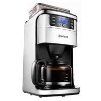 Fully Automatic Coffee Machine Grinder Coffee Maker American Household Office Grinding One Stainless Steel Body Insulation