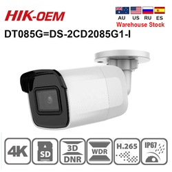 Hikvision OEM Darkfighter DT085G (OEM DS-2CD2085G1-I ) 8MP 20fps Bullet sieć kamera IP CCTV H.265 + POE WDR gniazdo kart SD