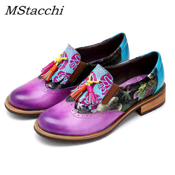 MStacchi 2020 New Spring Women Retro Boots Women Genuine Leather  Casual Shoes Woman Handmade Mary Janes Bohemian Purple Boots