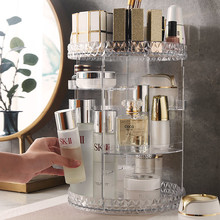 Creative Rotating Cosmetic Storage Box Diamond Pattern Acrylic Lipstick Skin Care Desktop Shelf Douyin Same Artifact