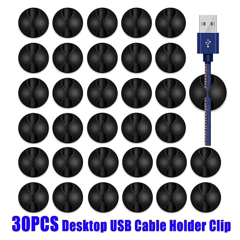 30PCs Car Cable Clips Silicone USB Line Desktop Management Compatible Clips for Driving Recorder Wire Organizer Auto Accessories