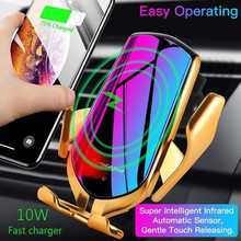 Qi Wireless Charger For iPhone 11 X Samsung Note 10 S10 Plus A70 A50 Wirless Car Charger Holder Chargeur Induction Fast Charging