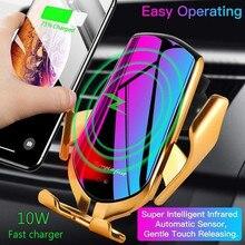 צ י אלחוטי מטען עבור iPhone 11 X סמסונג הערה 10 S10 בתוספת A70 A50 Wirless מטען לרכב מחזיק Chargeur אינדוקציה טעינה מהירה