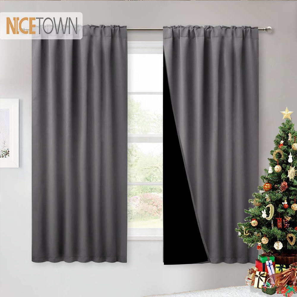 check MRP of blackout curtain liner