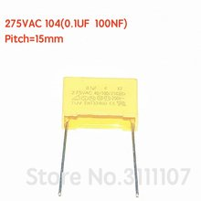 20PCS/LOT 275VAC 104 0.1UF 275V 100NF Pitch 15mm Safety Capacitor Polypropylene Film Capacitor Capacitance