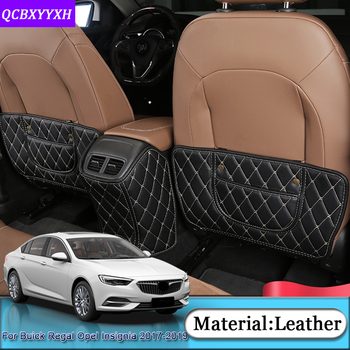 For Buick Regal Opel Insignia 2017-2019 Holden Commodore Car Seat Protector Side Edge Protection Pad Car Stickers Anti-kick Mats