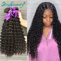 Rosabeauty onda profunda 8-28 30 Polegada 3 4 pacotes cabelo remy brasileiro 100% extensão do cabelo humano natureza fechamento tecer encaracolado