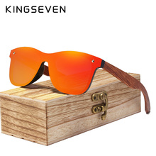 KINGSEVEN Rimless Polarized Wood Sunglasses Men Square Frame UV400 Sun glasses Women Sun glasses Male oculos de sol Feminino
