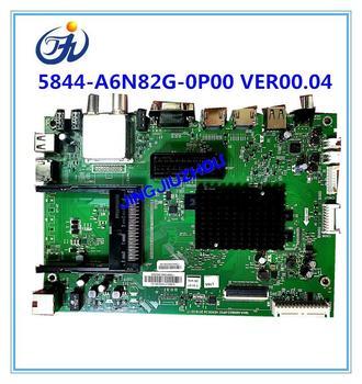 цена на New original Skyworth 5844-A6N82G-0P00 VER00.04 international motherboard drive board
