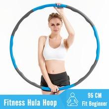 Eenvoudig Te Installeren Verwijderbare 8 Stukken Dunne Taille Fitness Hoop Foam Hoepel Gym Bodybuilding Sport Fitness Apparatuur Oefening Hoepel