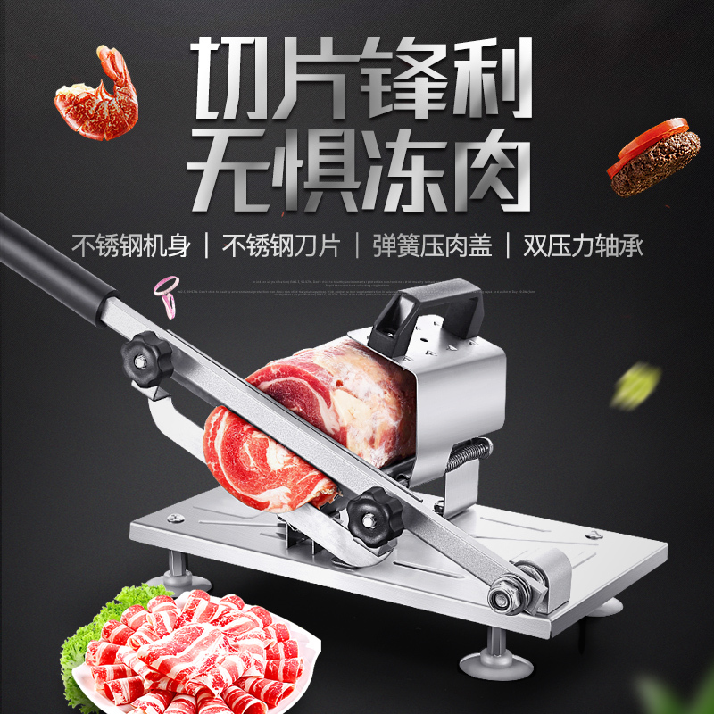 Household Manual Operation Shaving Machine Mutton Cut Volume Fertilizer Cattle Volume Commercial Small-sized Cut Meat Machine 2