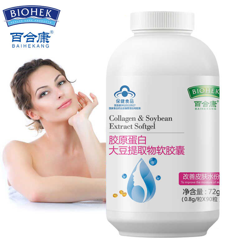 Collageen Capsules Supplementen Anti Aging Huidverzorging Whitening Anti Aging Tissue Gewrichten