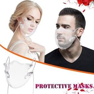3 шт. прозрачная маска для рта прочная маска для лица комбинированная пластиковая маска для рта Пылезащитная маска многоразовая маска для лица