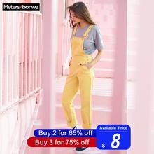 Metersbonwe, женские комбинезоны, джинсы на лямках, Женские базовые прямые желтые джинсовые штаны на пуговицах, стрейч-комбинезоны, джинсовый комбинезон