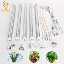 T5 LED גידול אור אקווריום LED מנורת גבוהה יעיל וחיסכון באנרגיה לפצות אור לעציצים זריעת ירקות פירות