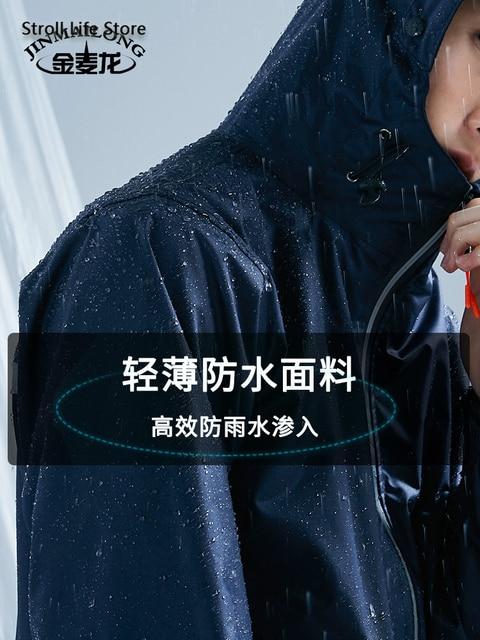 Women Raincoat Rain Pants Suit Set Split Adult Waterproof Suit Electric Motorcycle Rain Coat Poncho Coat Male Rainwear Gift 2