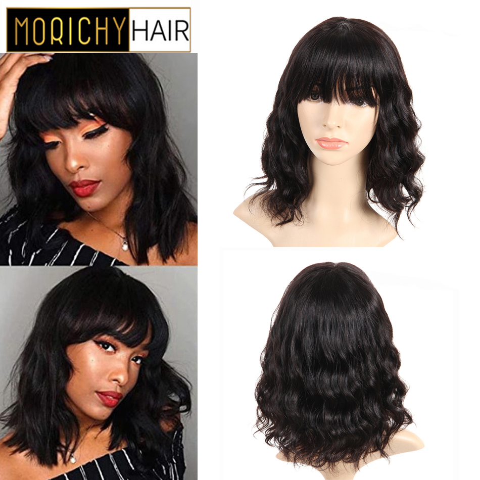 Morichy Wavy Bob Wigs With Bangs Brazilian Non-Remy Human Hair Body Waver Natural Black Celebrity Full Machine Wigs For Women