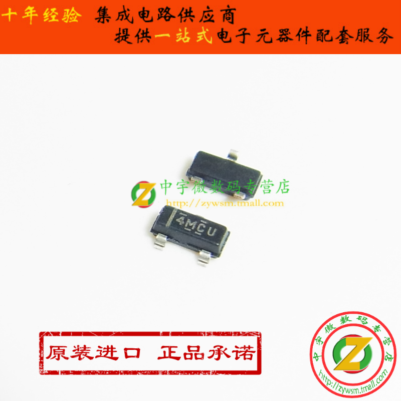 10PCS LM4040A20IDBZR LM4040 4MC