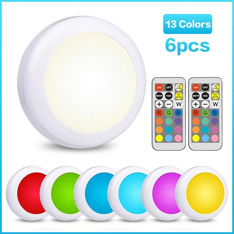 Светодиодный Ночной светильник 13 цветов с плавным затемнением и пультом дистанционного управления, светильник для внутреннего шкафа